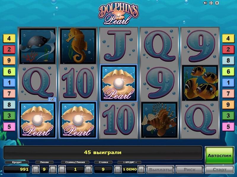 Казино вулкан дельфин перл игровые автоматы в казино сочи